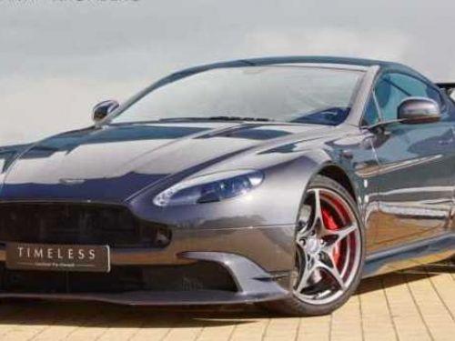 Aston Martin V8 Vantage GT8 LIMITED EDITION