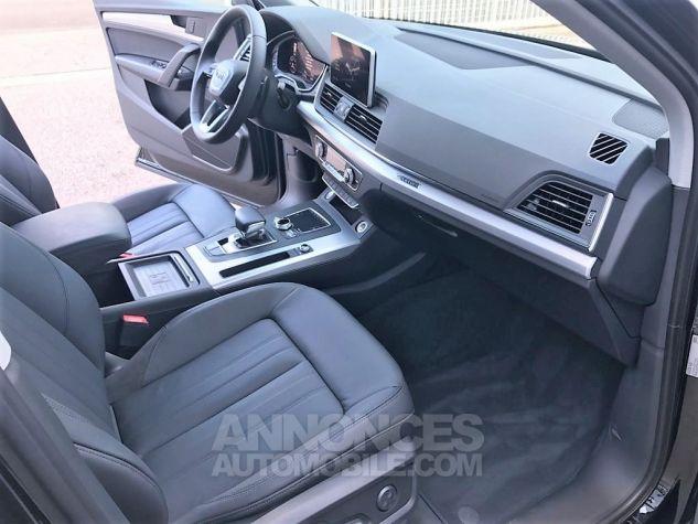 Audi Q5 2.0L TDI 190 QUATTRO S-TRONIC DESIGN LUXE NOIR MÉTAL Occasion - 8