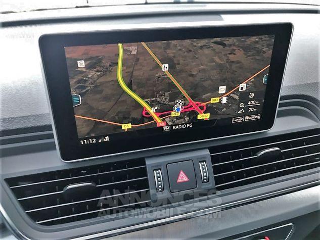 Audi Q5 2.0L TDI 190 QUATTRO S-TRONIC DESIGN LUXE NOIR MÉTAL Occasion - 12