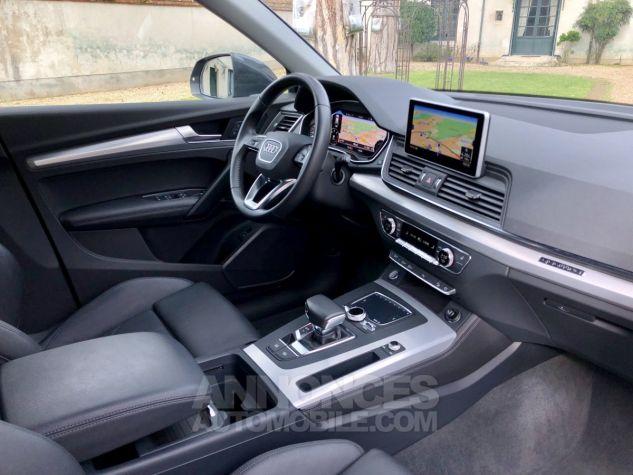 Audi Q5 Avus Gris Daytona métallisé Occasion - 7