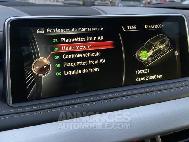 BMW X5 X-drive 40e 313 ch BVA8 Exclusive BVA8 BLANC Occasion - 1