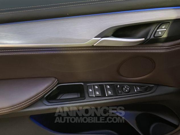 BMW X5 X-drive 40e 313 ch BVA8 Exclusive BVA8 BLANC Occasion - 2