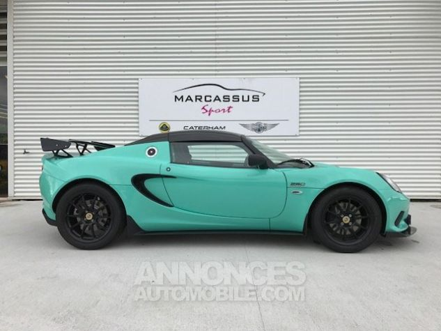 Lotus Elise CUP 250 Vert Occasion - 1