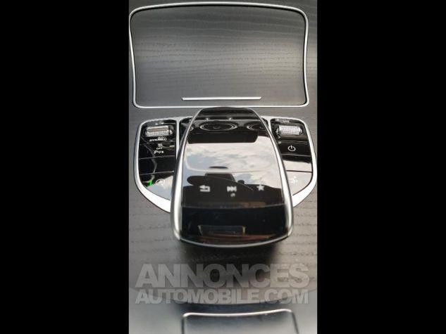 Mercedes Classe C Coupe Sport 250 d 204ch Sportline 9G-Tronic Blanc Occasion - 13
