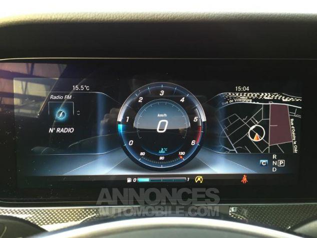 Mercedes Classe E Break 220 d 194ch Sportline 9G-Tronic Gris Selenite Occasion - 7