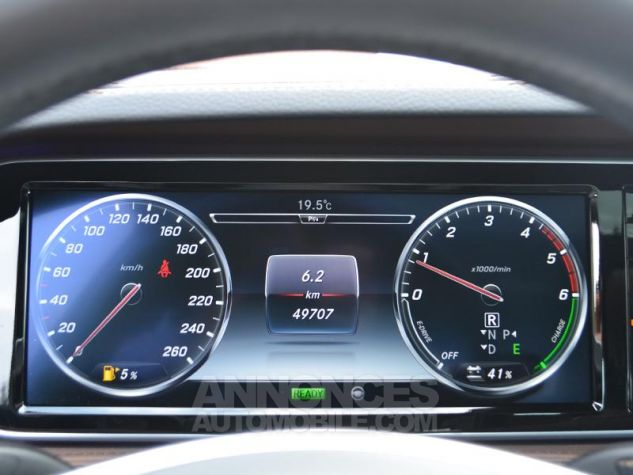 Mercedes Classe S 300 BlueTEC HYBRID Executive 7G-Tronic Plus Blanc Mat Occasion - 12