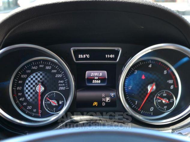 Mercedes GLE Coupé 350 d 258ch Sportline 4Matic 9G-Tronic Gris Clair Métal Occasion - 12