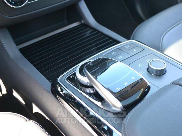 Mercedes GLE Coupé 350 d 258ch Sportline 4Matic 9G-Tronic Gris Clair Métal Occasion - 15