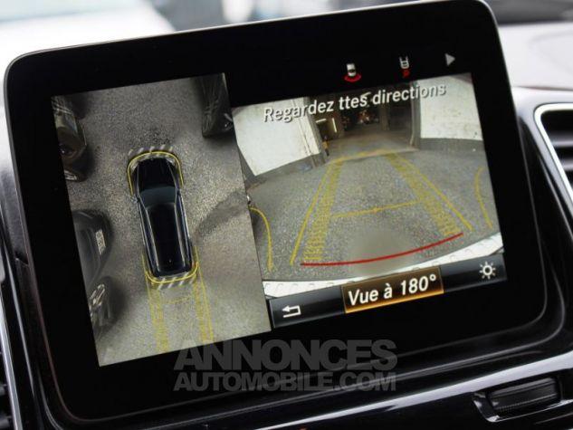 Mercedes GLS 350 D EXECUTIVE 4MATIC BLEU NUIT Occasion - 11