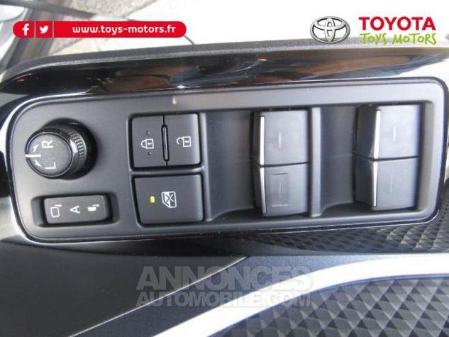 Toyota C-HR 122h Edition 2WD E-CVT MC19 Gris Atlas Occasion - 6