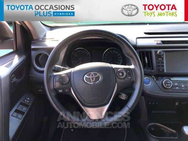 Toyota RAV4 197 Hybride Dynamic 2WD CVT Blanc Nacré Occasion - 5