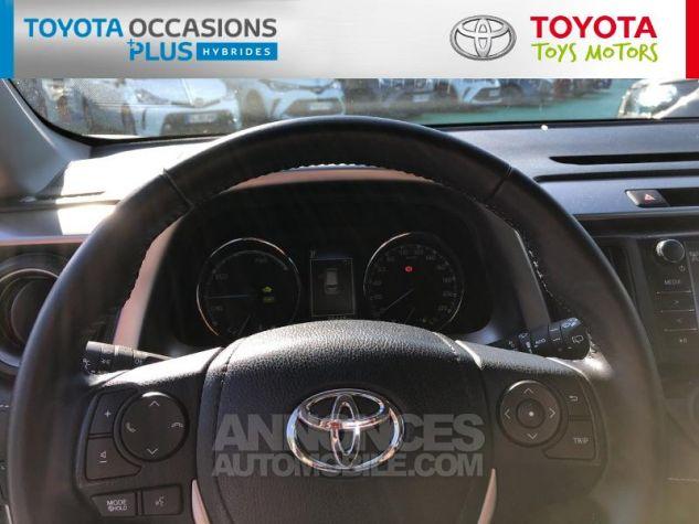 Toyota RAV4 197 Hybride Dynamic 2WD CVT Blanc Nacré Occasion - 7