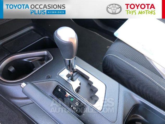 Toyota RAV4 197 Hybride Dynamic 2WD CVT Blanc Nacré Occasion - 8