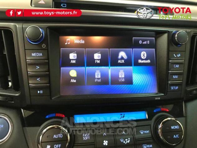 Toyota RAV4 197 Hybride Exclusive 2WD CVT NOIR COBALT Occasion - 15
