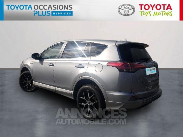 Toyota RAV4 197 Hybride Exclusive 2WD CVT Gris Occasion - 1