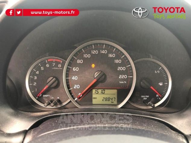 Toyota YARIS 69 VVT-i Tendance 5p ROUGE Occasion - 11