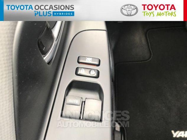 Toyota YARIS HSD 100h Dynamic 5p Gris Clair Occasion - 11