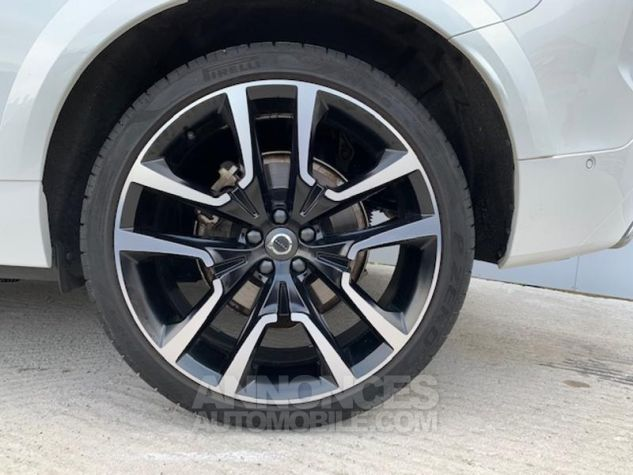 Volvo XC60 D4 AdBlue 190ch R-Design Geartronic 614 Blanc Occasion - 6
