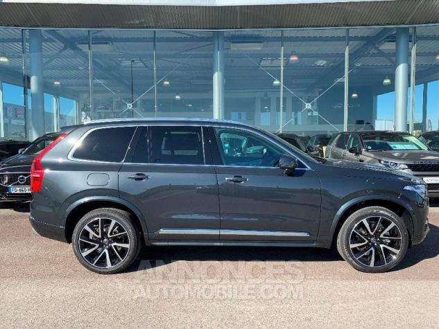 Volvo XC90 D5 AdBlue AWD 235ch Inscription Luxe Geartronic 7 places Gris Savile Metal Neuf - 1
