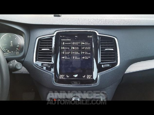 Volvo XC90 D5 AWD 225ch Inscription Geartronic 7 places SABLE LUMINEUX Occasion - 19
