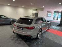Audi RS4 V AVANT V6 2.9 TFSI 450 QUATTRO TIPTRONIC - <small></small> 83.990 € <small>TTC</small> - #2