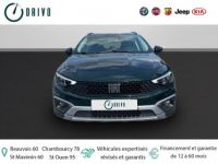 Fiat TIPO 1.0 FireFly Turbo 100ch S/S Plus - <small></small> 20.990 € <small>TTC</small> - #3