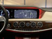 Mercedes 500 Classe S500 VII EXECUTIVE 7G-TRONIC EXECUTIVE 7G-TRONIC PLUS - <small></small> 47.990 € <small>TTC</small> - #9