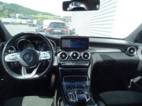 Mercedes Classe C 220 d 194ch AMG Line 9G-Tronic - <small></small> 30.900 € <small>TTC</small> - #7