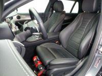 Mercedes Classe E 200 d Break - <small></small> 35.900 € <small>TTC</small> - #7
