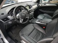 Mercedes Classe GL 350 BlueTEC 4MATIC, Caméra, Harman/Kardon, Attelage - <small></small> 28.790 € <small>TTC</small> - #5