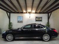 Mercedes Classe S 400H 333 CV EXECUTIVE BVA - <small></small> 49.950 € <small>TTC</small> - #1