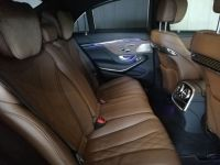 Mercedes Classe S 400H 333 CV EXECUTIVE BVA - <small></small> 49.950 € <small>TTC</small> - #11