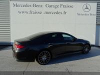 Mercedes CLS 400 d 340ch AMG Line+ 4Matic 9G-Tronic Euro6d-T - <small></small> 70.900 € <small>TTC</small> - #5