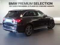 Mercedes GLC 220 d 194ch AMG Line 4Matic Launch Edition 9G-Tronic - <small></small> 49.822 € <small>TTC</small> - #2