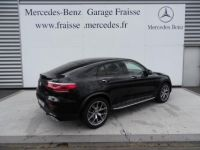 Mercedes GLC Coupé 300 d 245ch AMG Line 4Matic 9G-Tronic - <small></small> 84.900 € <small>TTC</small> - #4