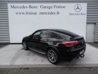 Mercedes GLC Coupé 300 d 245ch AMG Line 4Matic 9G-Tronic - <small></small> 84.900 € <small>TTC</small> - #5