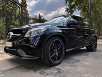 Mercedes GLE Coupé 63 S AMG 585cv 4Matic  Occasion