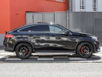 Mercedes GLE Coupé Coupe 63 S AMG 4Matic 7G-Tronic Speedshift Plus - <small></small> 76.950 € <small>TTC</small> - #2