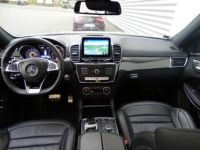 Mercedes GLS 63 AMG 585ch 4Matic 7G-Tronic Speedshift Plus Euro6d-T - <small></small> 98.900 € <small>TTC</small> - #9