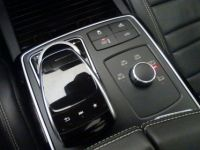 Mercedes GLS 63 AMG 585ch 4Matic 7G-Tronic Speedshift Plus Euro6d-T - <small></small> 98.900 € <small>TTC</small> - #15