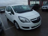 Opel MERIVA 1.6 CDTI 95CH EDITION START/STOP - <small></small> 6.490 € <small>TTC</small> - #1