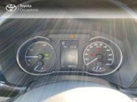 Toyota Yaris 100h Dynamic 5p MY19 - <small></small> 16.990 € <small>TTC</small> - #8