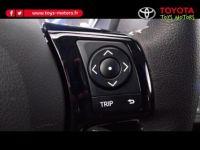 Toyota Yaris 100h Dynamic 5p MY19 - <small></small> 16.790 € <small>TTC</small> - #14