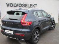 Volvo XC40 D3 150CH GT INSCRIPTION - <small></small> 39.900 € <small>TTC</small> - #4