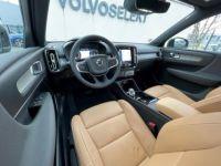 Volvo XC40 D3 AdBlue 150ch Inscription Geartronic 8 - <small></small> 38.900 € <small>TTC</small> - #5