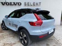 Volvo XC40 P8 AWD 408ch R-Design EDT - <small></small> 50.900 € <small>TTC</small> - #3