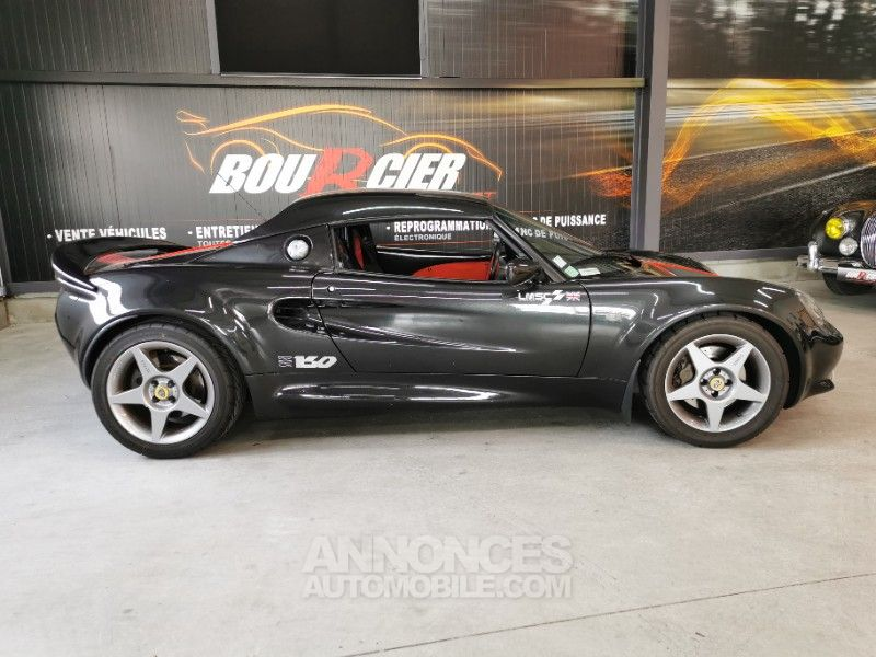 Lotus Elise S1 160 Sport - <small></small> 36.990 € <small>TTC</small> - #6
