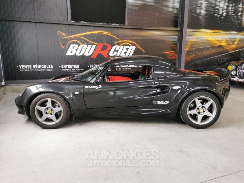 Lotus Elise S1 160 Sport - <small></small> 36.990 € <small>TTC</small> - #7