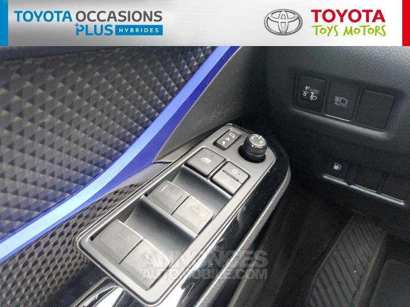 Toyota C-HR 184h Graphic 2WD E-CVT MC19 - <small></small> 31.990 € <small>TTC</small> - #17