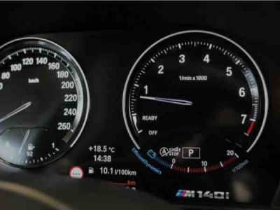 BMW M1 XDRIVE SPECIAL EDITION - <small></small> 41.900 € <small>TTC</small> - #12
